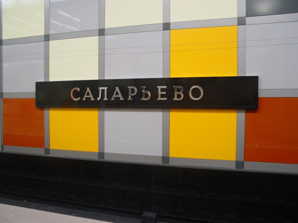 gallery_806_104_260149.jpg
