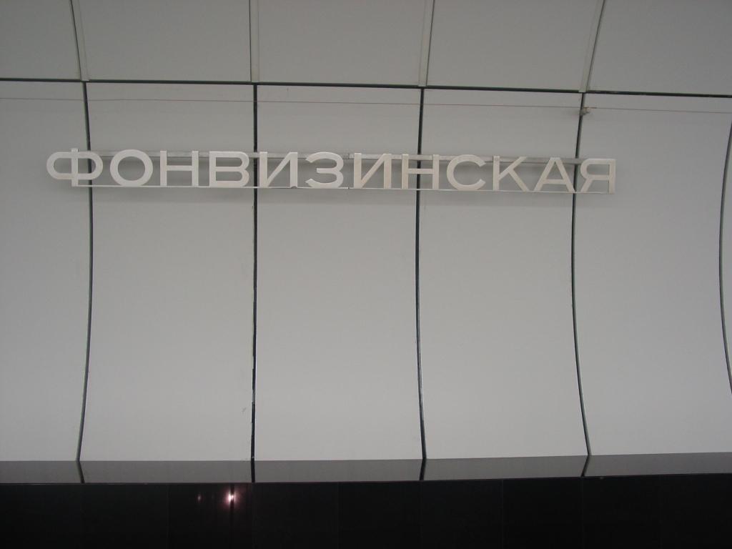 gallery_806_113_171356.jpg