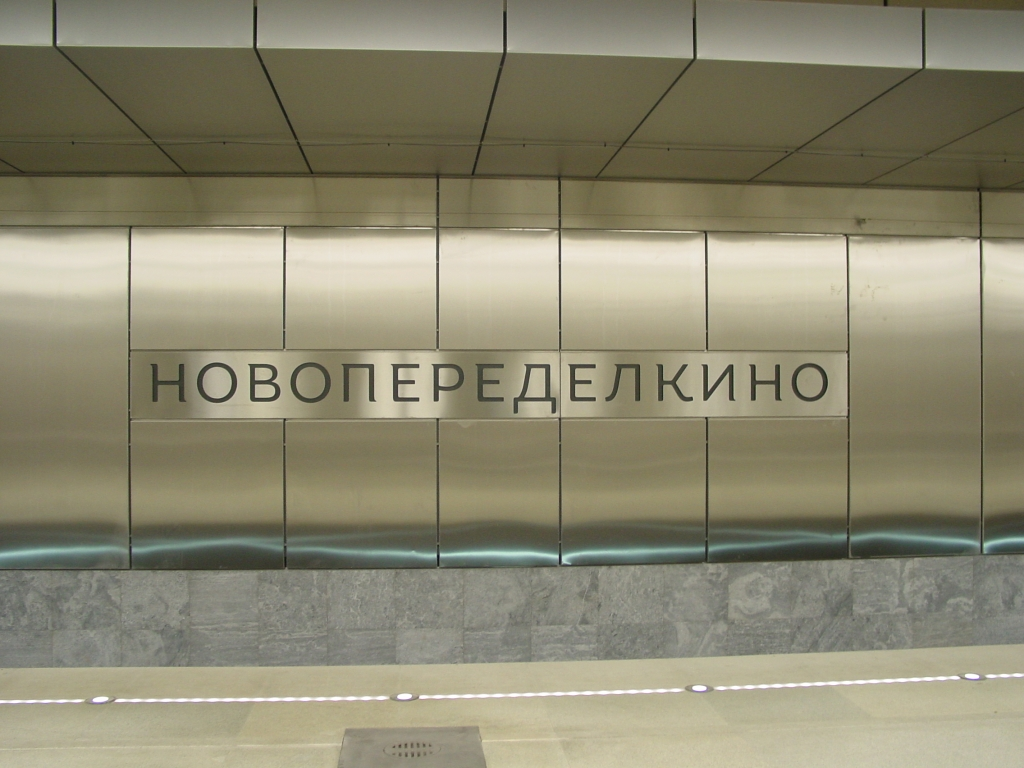 gallery_806_138_1316814.jpg