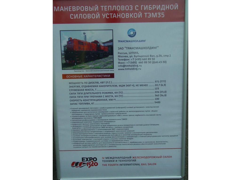 DSC05913
