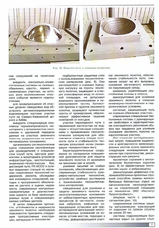 gallery_408_86_559318.jpg