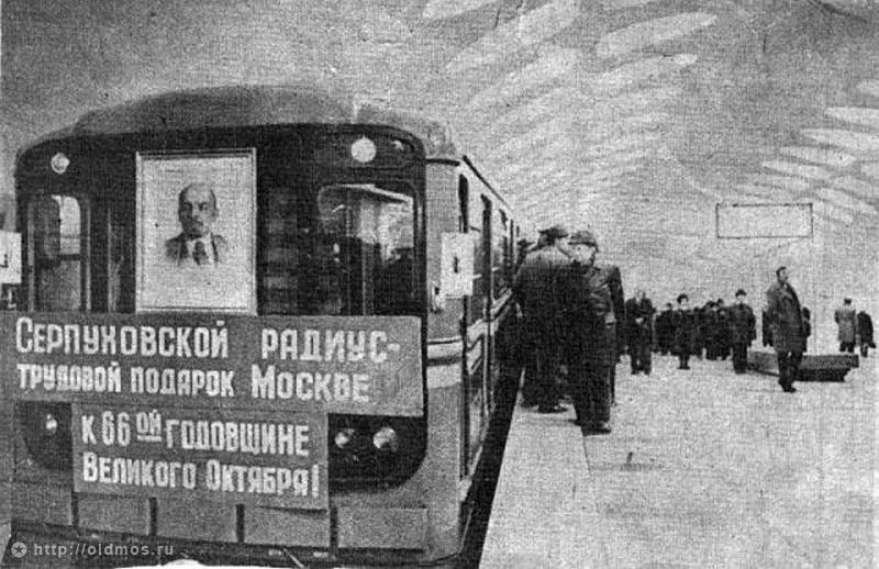 первый поезд Нахимовский.jpg
