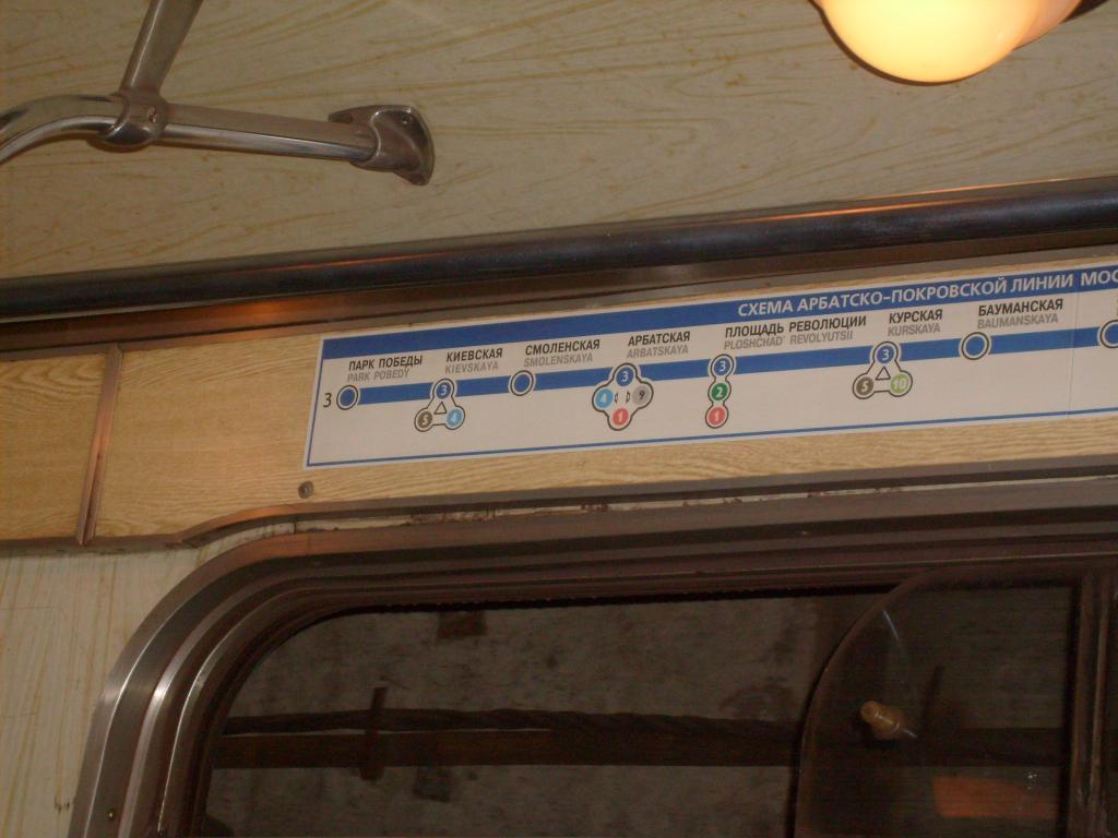 S7300577.JPG