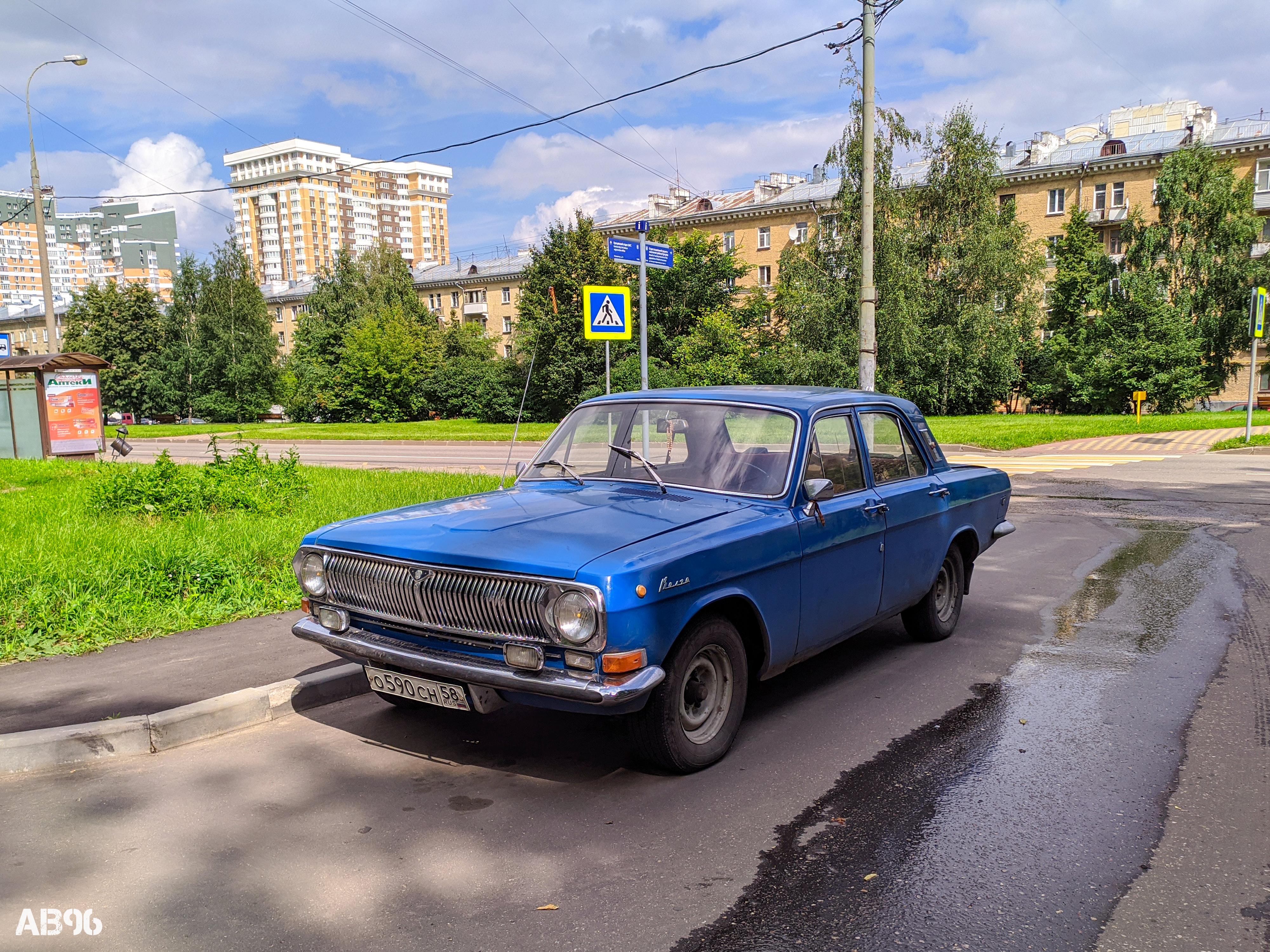 Волга - 2 августа 2020.jpg