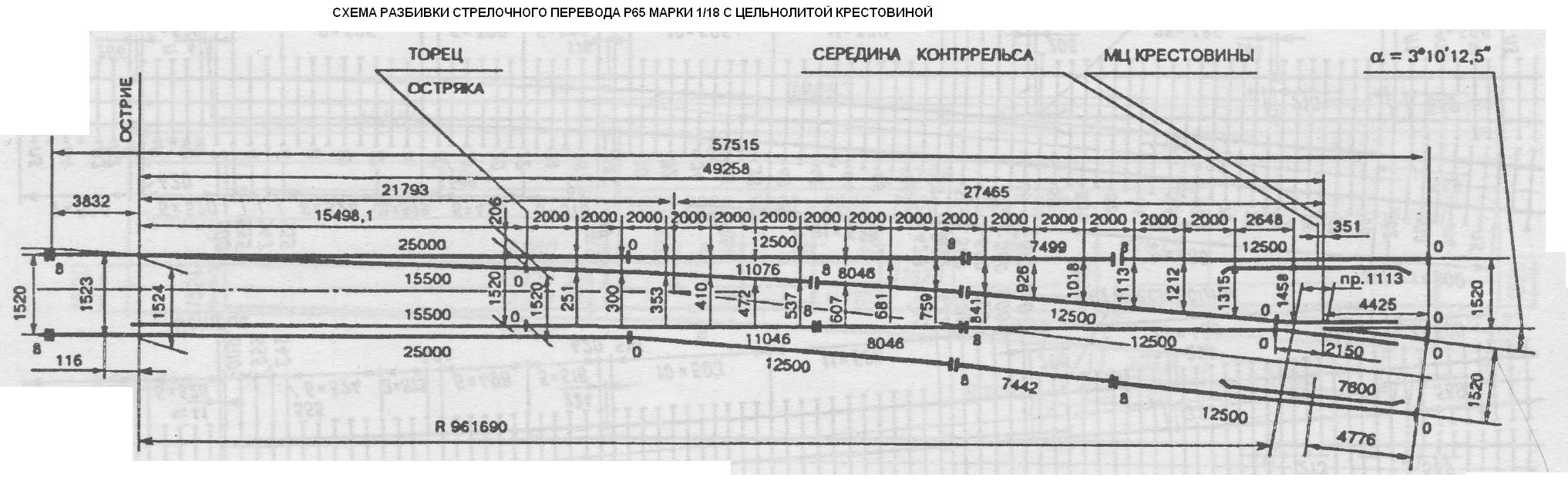 Вязание спицами модели кардиганов 578