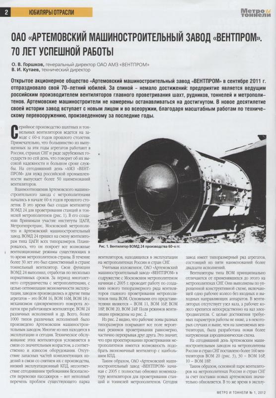 2012-1 с1.jpg