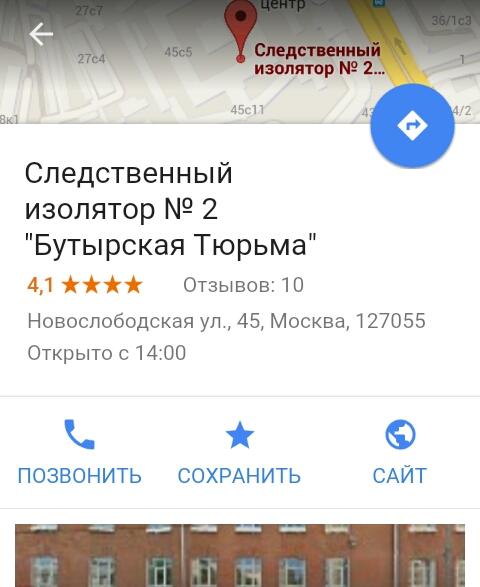 PicsArt_1443375867611.jpg