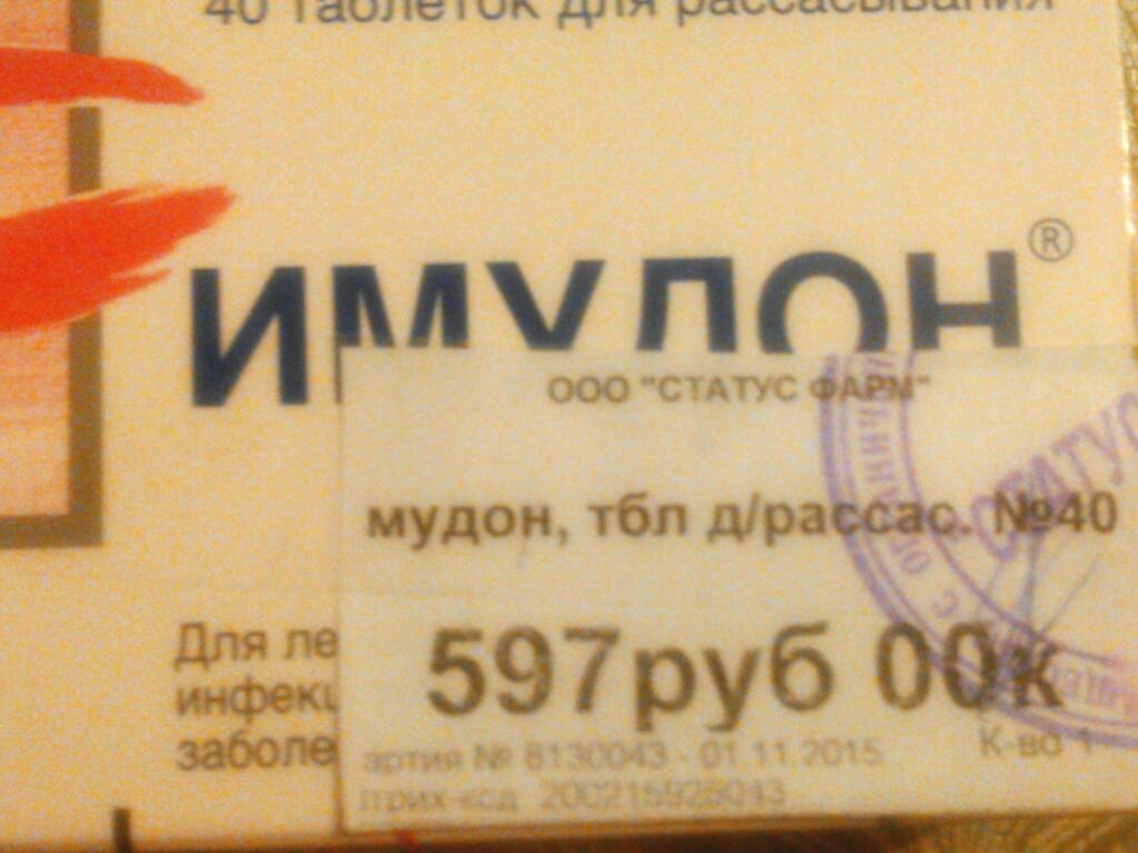 PicsArt_1446751035101.jpg