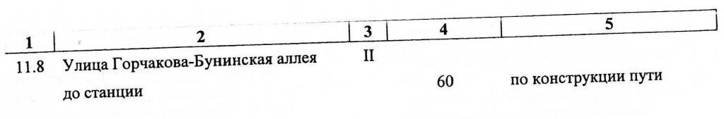 img038.JPG